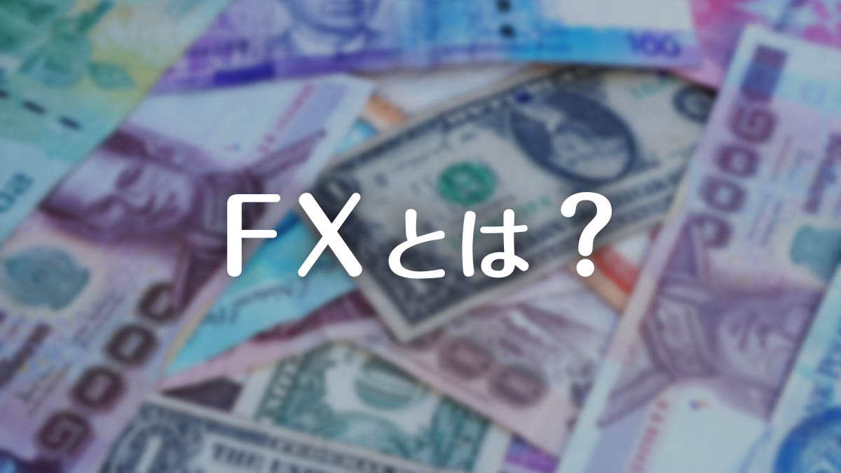about-fx