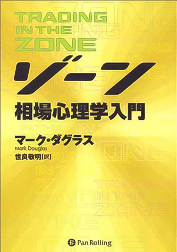 zone-book-noc