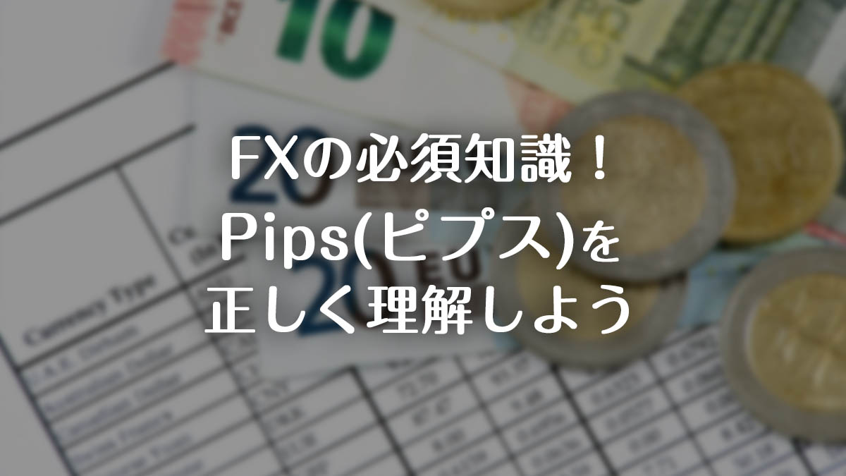 expound-pips